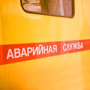 Аварийные службы Алтайского