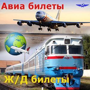 Авиа- и ж/д билеты Алтайского