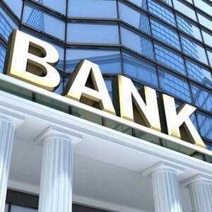Банки Алтайского