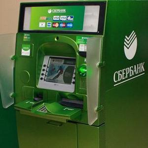 Банкоматы Алтайского