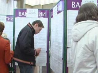 Центры занятости Алтайского