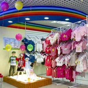Детские магазины Алтайского