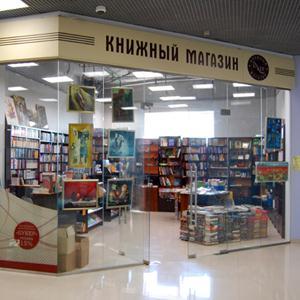 Книжные магазины Алтайского