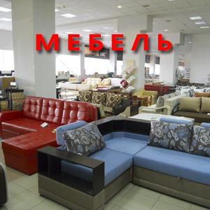 Магазины мебели Алтайского