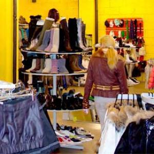 Магазины одежды и обуви Алтайского