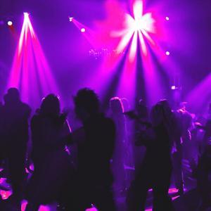 Ночные клубы Алтайского