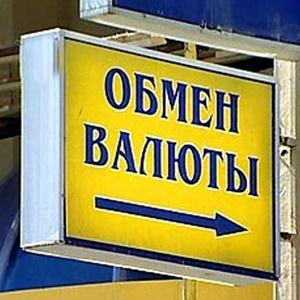 Обмен валют Алтайского