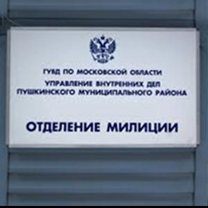 Отделения полиции Алтайского