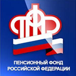 Пенсионные фонды Алтайского
