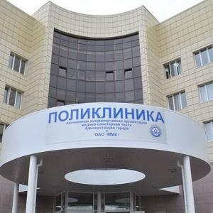 Поликлиники Алтайского