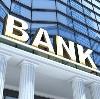 Банки в Алтайском