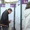Центры занятости в Алтайском