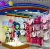 Детские магазины в Алтайском