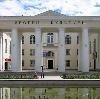 Дворцы и дома культуры в Алтайском