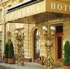Гостиницы в Алтайском