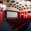 Кинотеатры в Алтайском