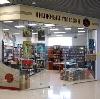 Книжные магазины в Алтайском