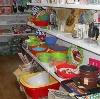 Магазины хозтоваров в Алтайском