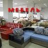 Магазины мебели в Алтайском