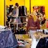 Магазины одежды и обуви в Алтайском