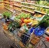 Магазины продуктов в Алтайском