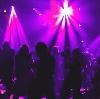 Ночные клубы в Алтайском