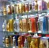 Парфюмерные магазины в Алтайском