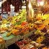 Рынки в Алтайском