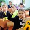 Школы в Алтайском