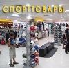 Спортивные магазины в Алтайском