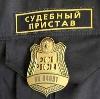 Судебные приставы в Алтайском
