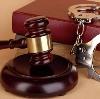 Суды в Алтайском