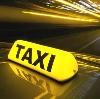 Такси в Алтайском