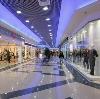 Торговые центры в Алтайском