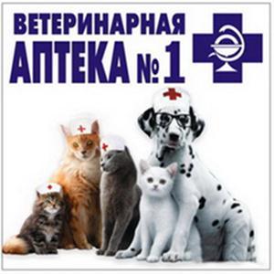 Ветеринарные аптеки Алтайского